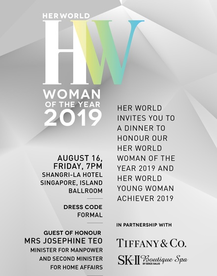 Her World Woman Of The Year Gala Invitation