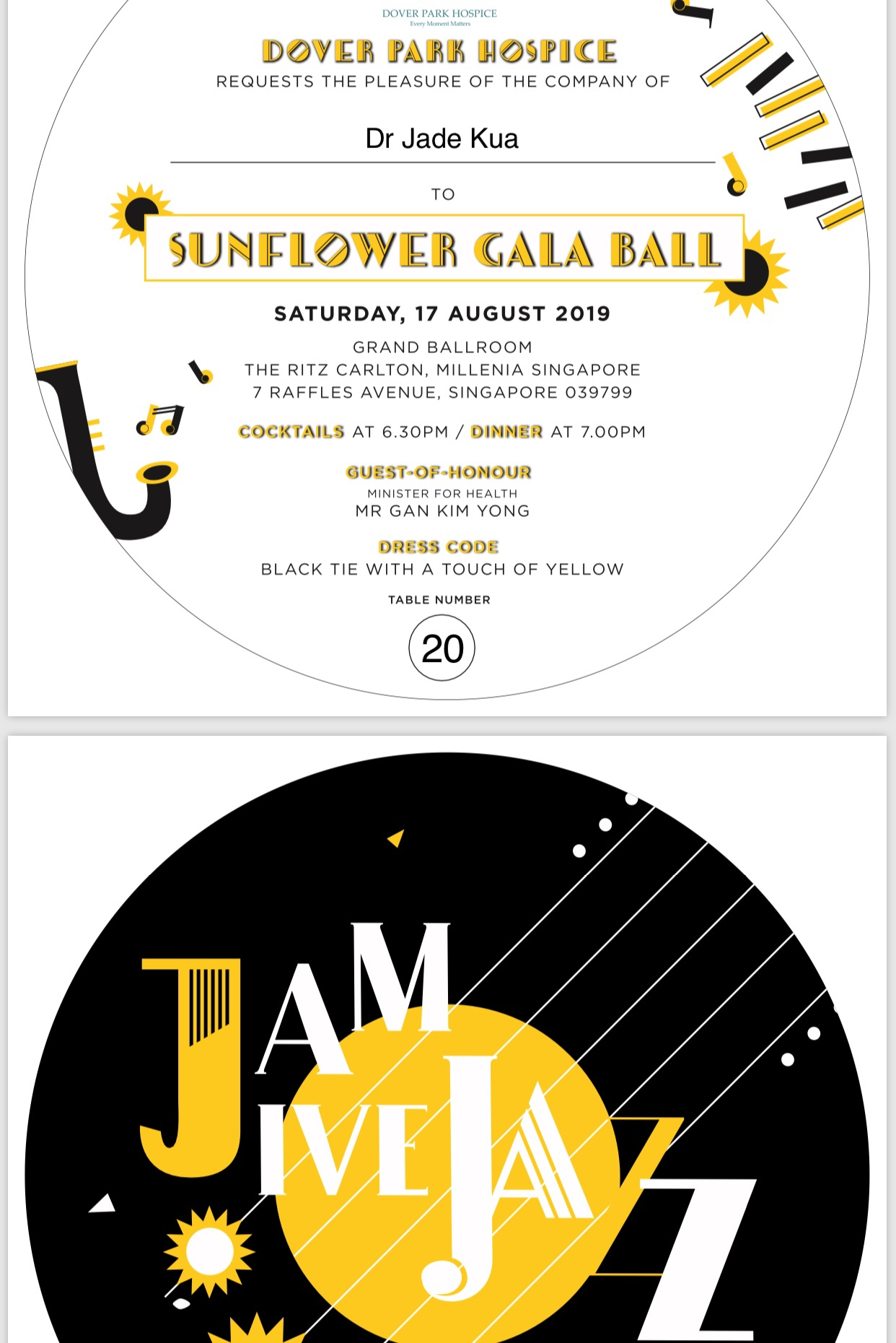 The DPH gala ball invitation