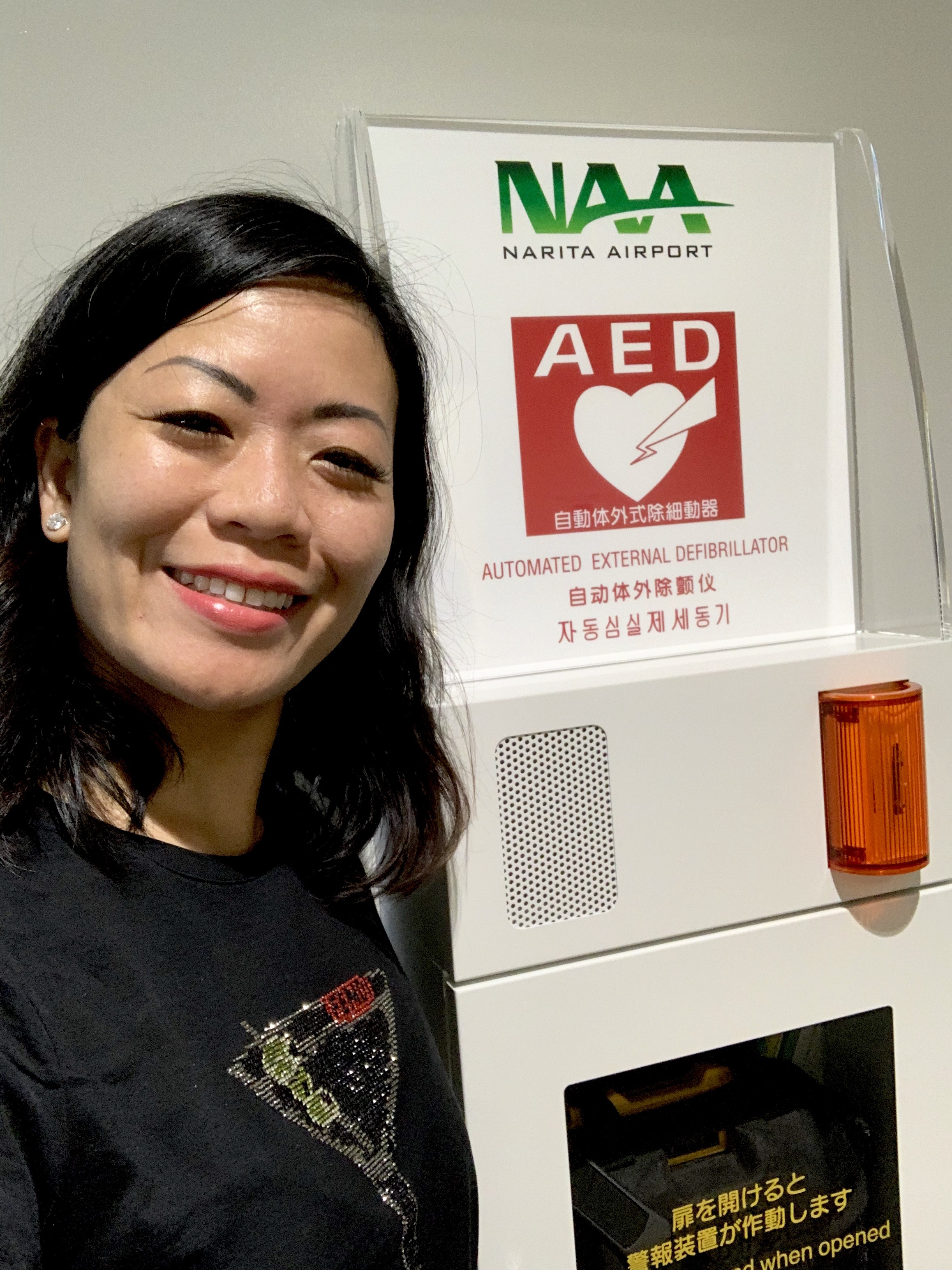 AED at Narita Airport