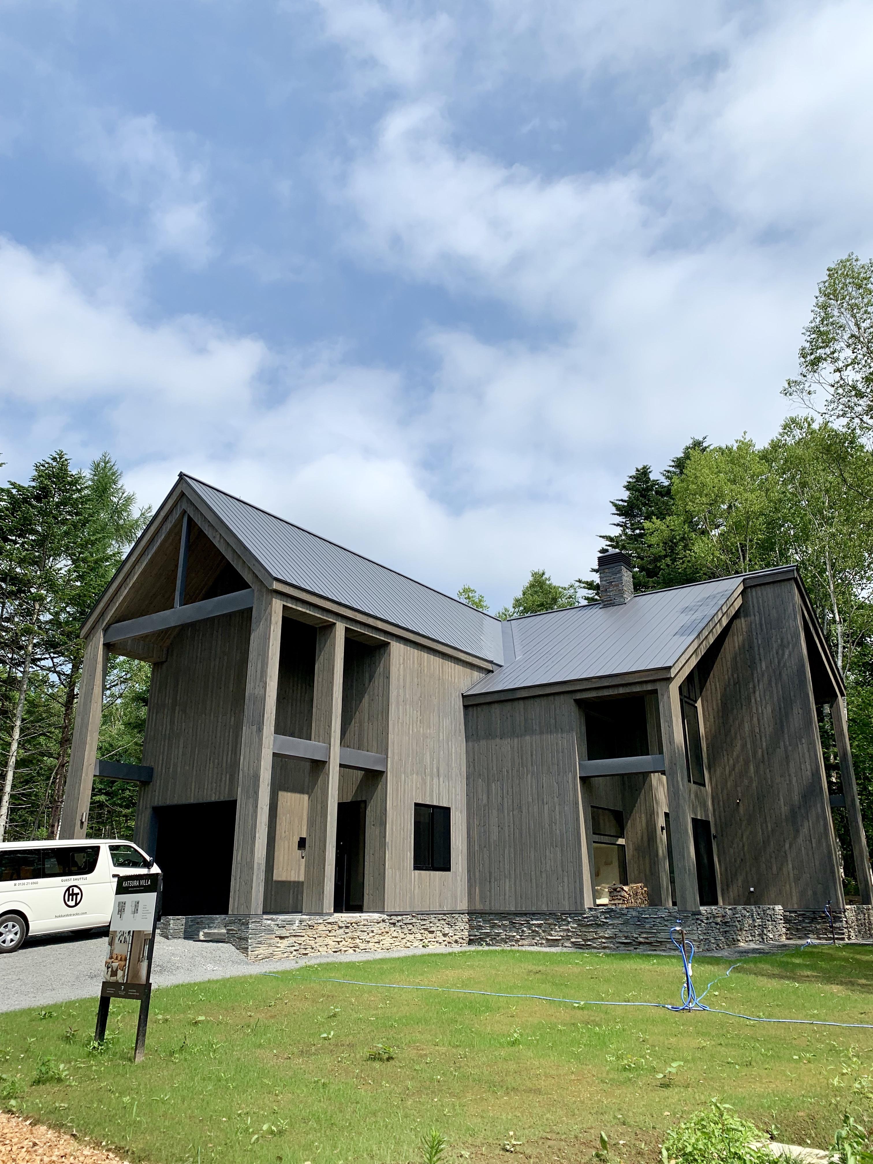 Katsura Villa, The Pavilions Residences