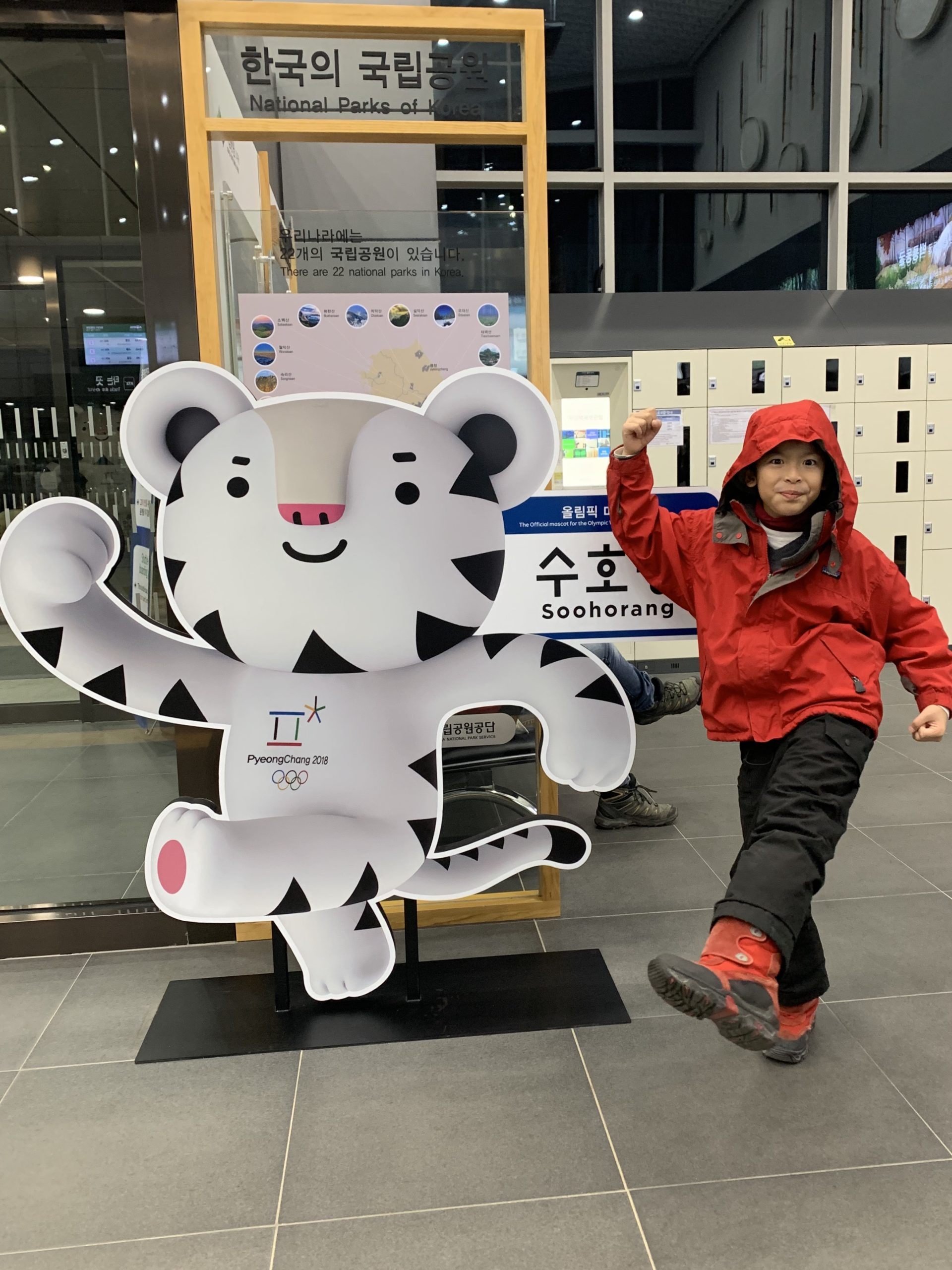 With the tiger mascot of the PyeongChang Olympics